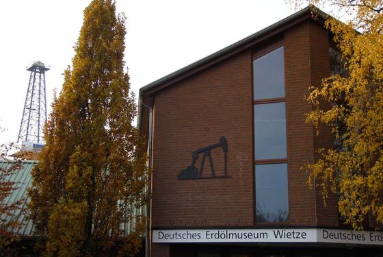 Eingang © Erdülmuseum